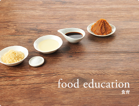 food education 食育